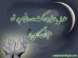فرم ثبت نام در سهام عدالت رمضان المبارک :: دفتر خـدمـات الکترونیکی ساتا شعبه ...