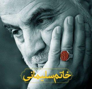 عکس های شهید سردار قاسم سلیمانی برای پروفایل
