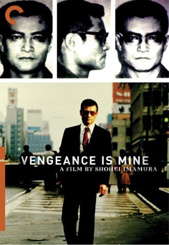 فیلم Vengeance is Mine