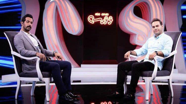 دانلود مصاحبه سیامک عباسی با برنامه وقتشه