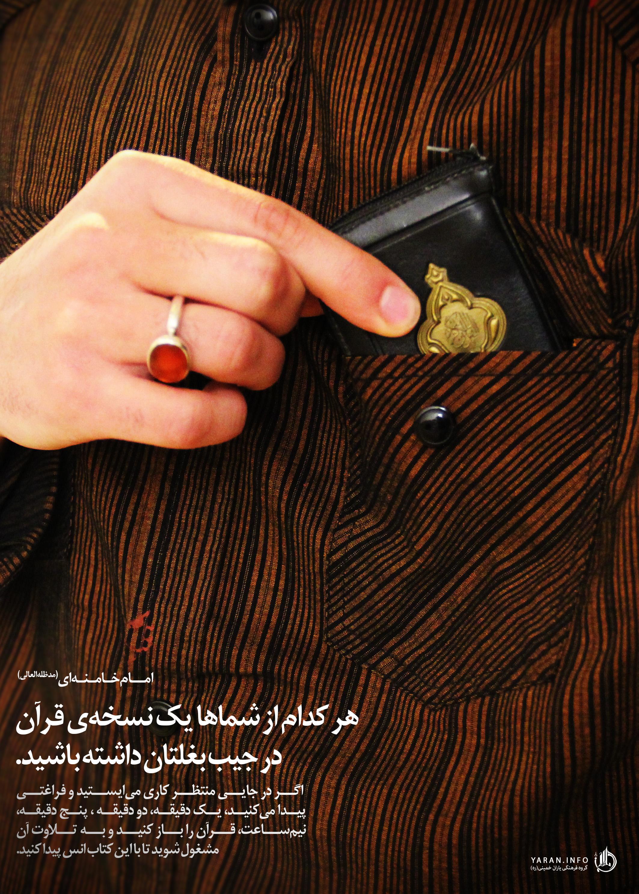 http://bayanbox.ir/id/5148583566439930740?view