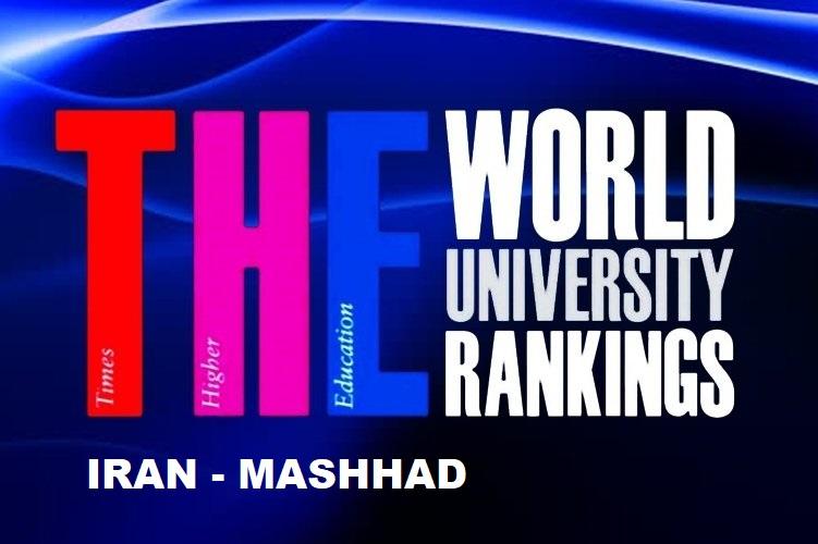 دانشگاهی/ کسب رتبه برای دانشگاه فردوسی مشهد در نظام رتبه بندی تایمز 2022