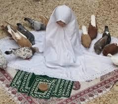 Image result for زیبا ترین نمازها