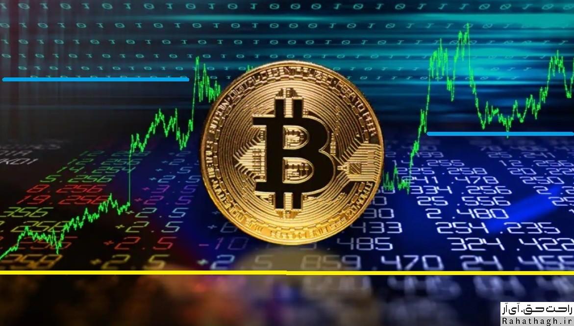 https://bayanbox.ir/view/5305566084888845732/bitcoin-suport-%D8%B1%D8%A7%D8%AD%D8%AA-%D8%AD%D9%82.jpg