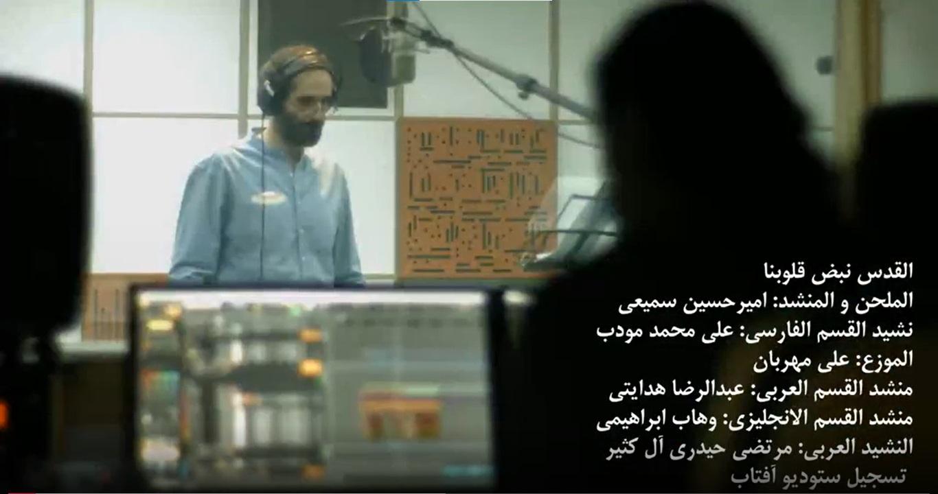 نوید کمالی رایزنی فرهنگی ایران در سوریه