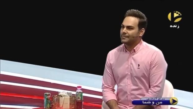 دانلود مصاحبه سیامک عباسی با برنامه من و شما