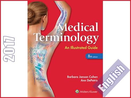 فرهنگ مصور اصطلاحات پزشکی  Medical Terminology: An Illustrated Guide