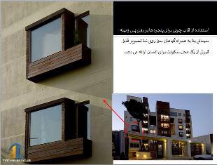 http://bayanbox.ir/view/5563460279010757826/Baghe-Vanak10.jpg