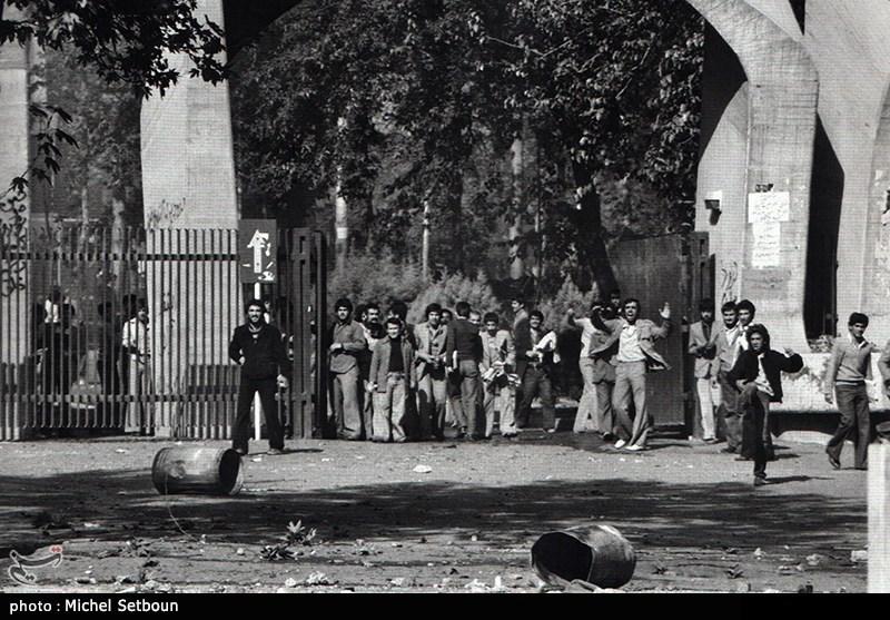 درگیری های دانشگاه در سال 57