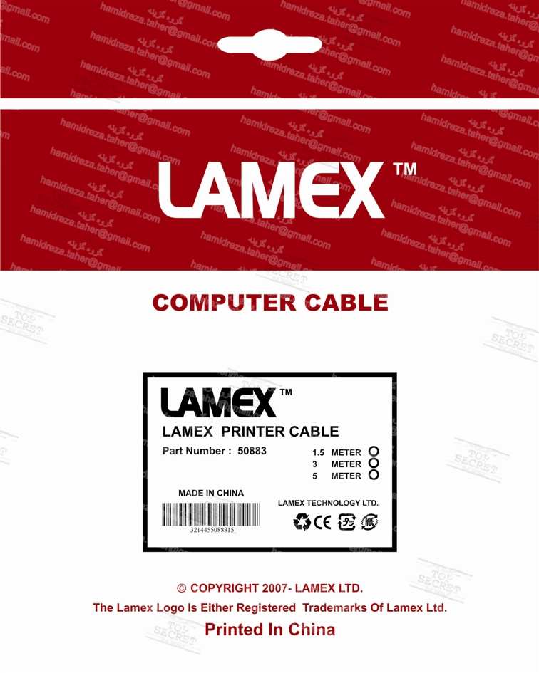 packing lamex face red