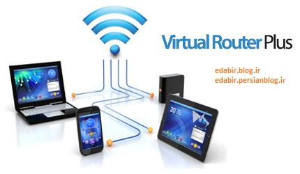 Virtual Router Plus