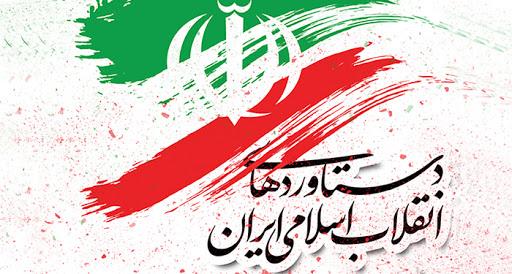 دستاوردهای انقلاب روسیه داروی ایرانی را به آمریکایی ترجیح داد