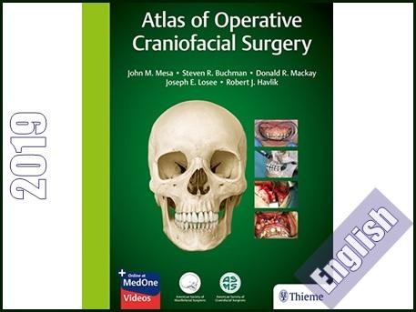 اطلس جراحی جمجمه و صورت  Atlas of Operative Craniofacial Surgery