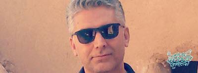 بهمن نشاطی