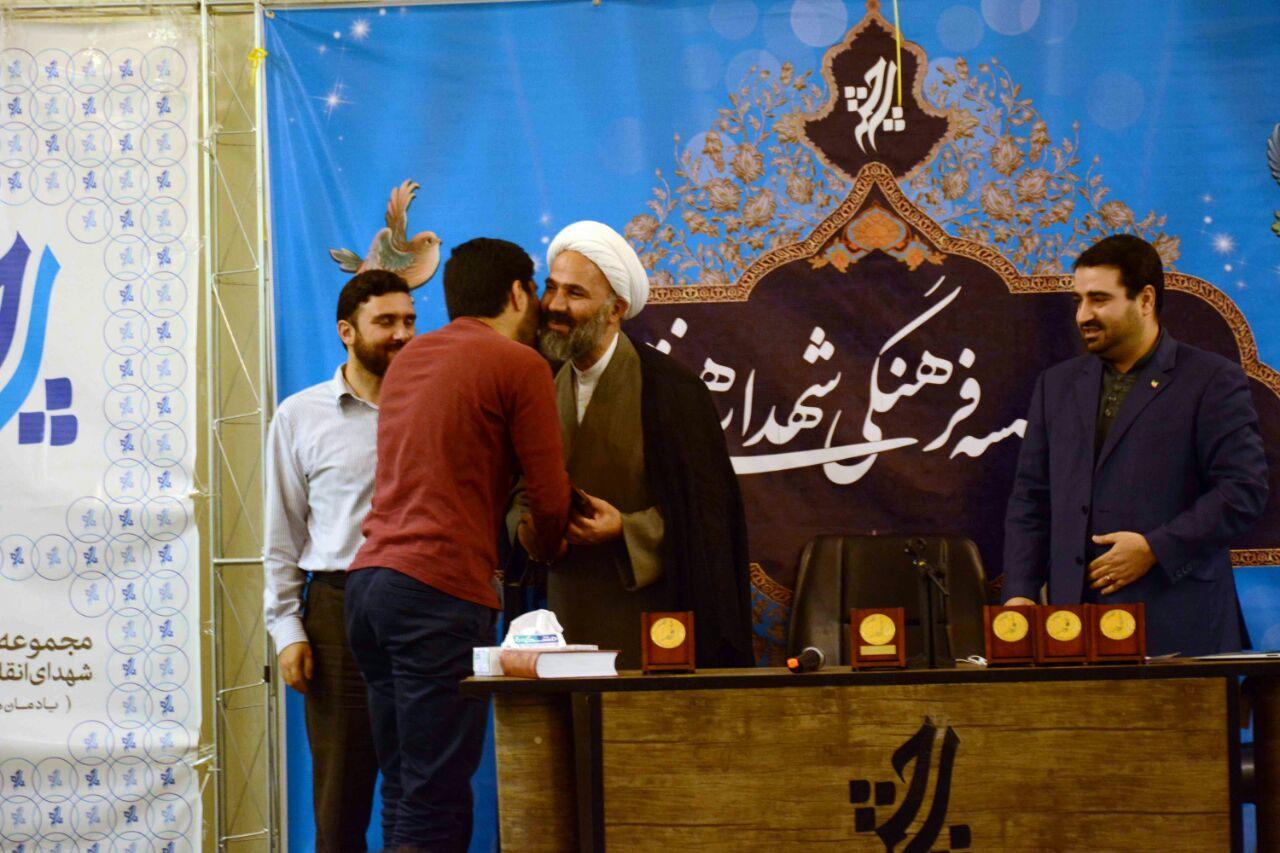 تیم «بصیر»، محمد قنبری و یاسر و ناصر عالمی