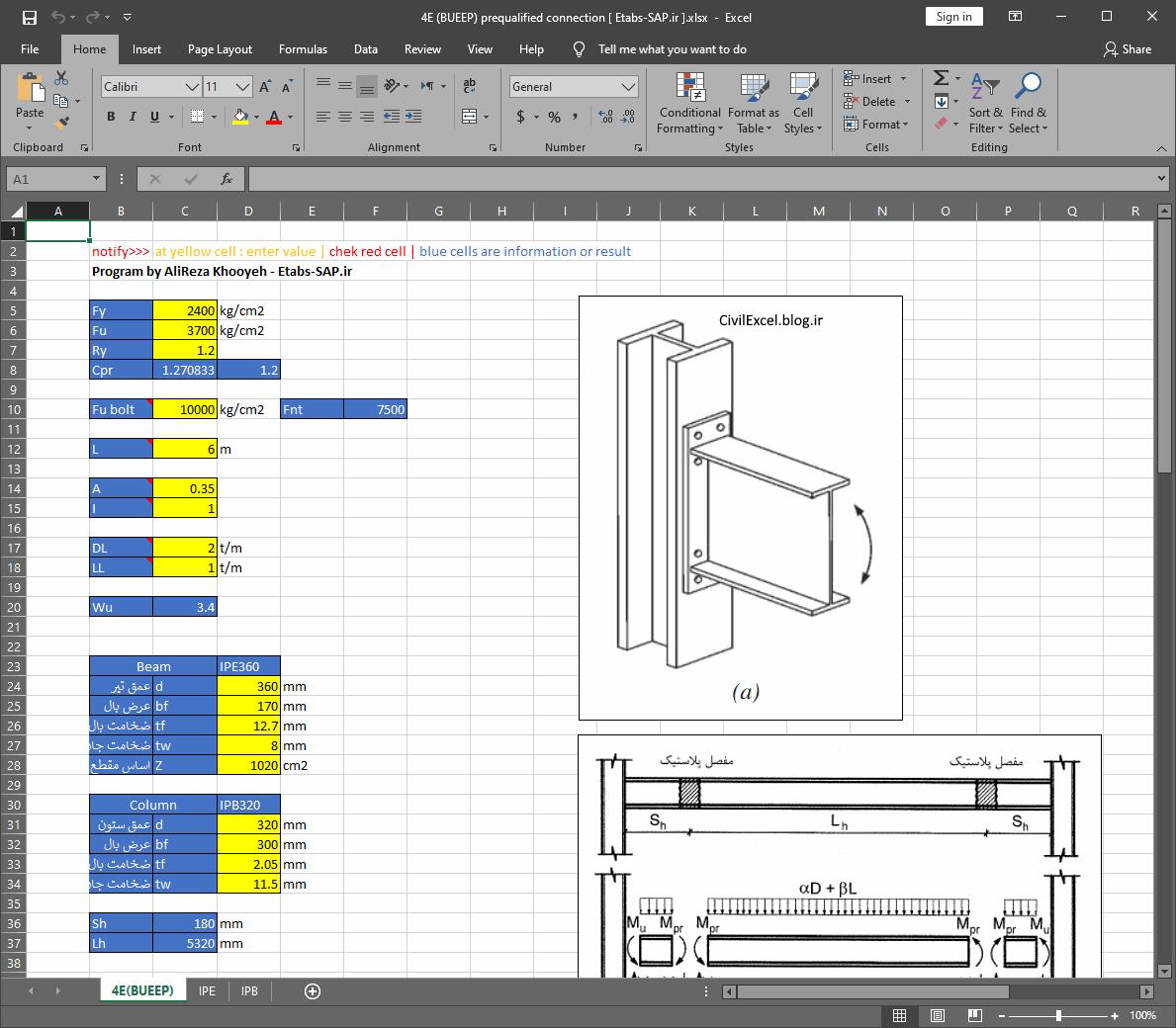 طراحی اتصالات فولادی از پیش تایید شده مبحث دهم مقررات ملی