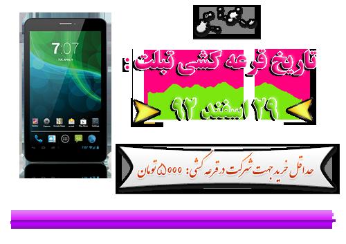 http://bayanbox.ir/id/6626187688701086425?view