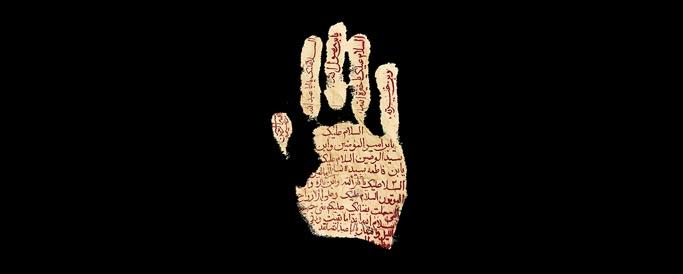 در نمازم مستم امشب در سرم هوهوی کیست   روز عاشورا   کاظم بهمنی ...