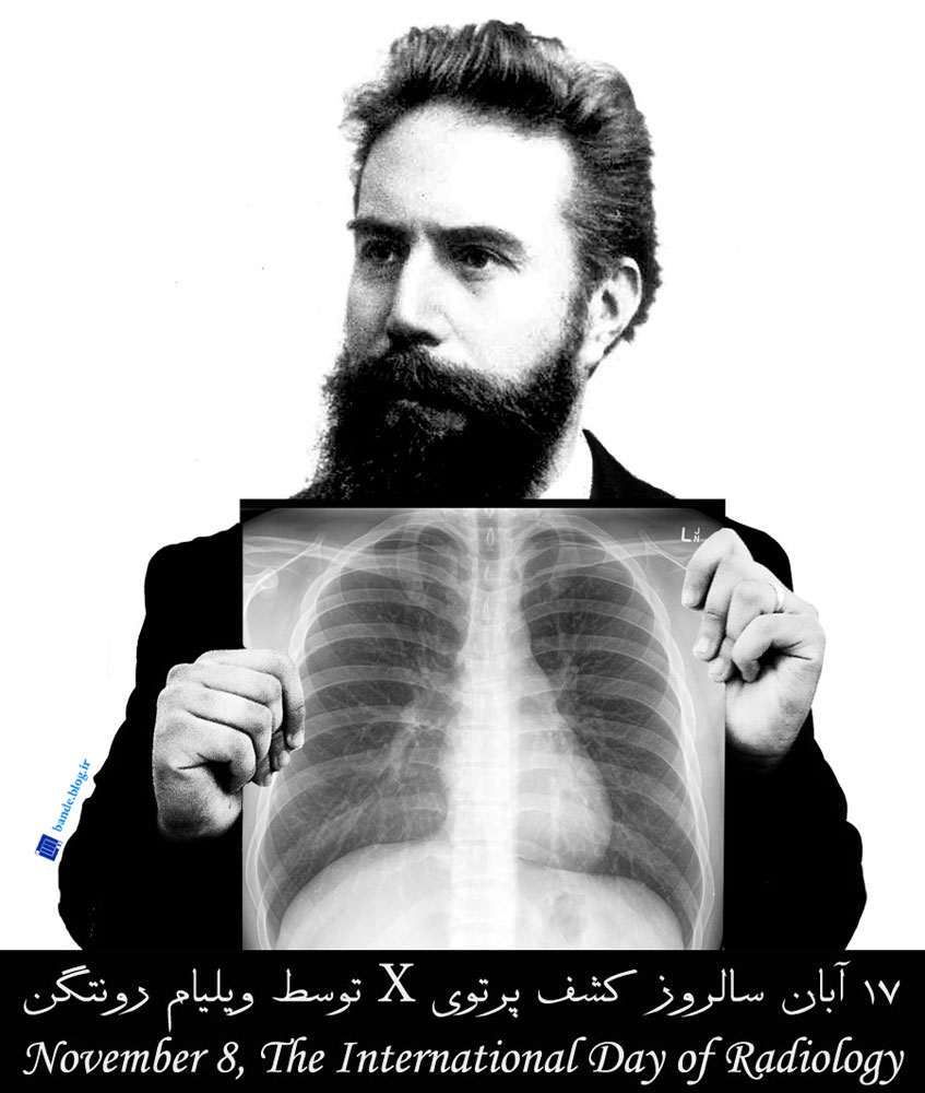 the Internationa Day of Radiology