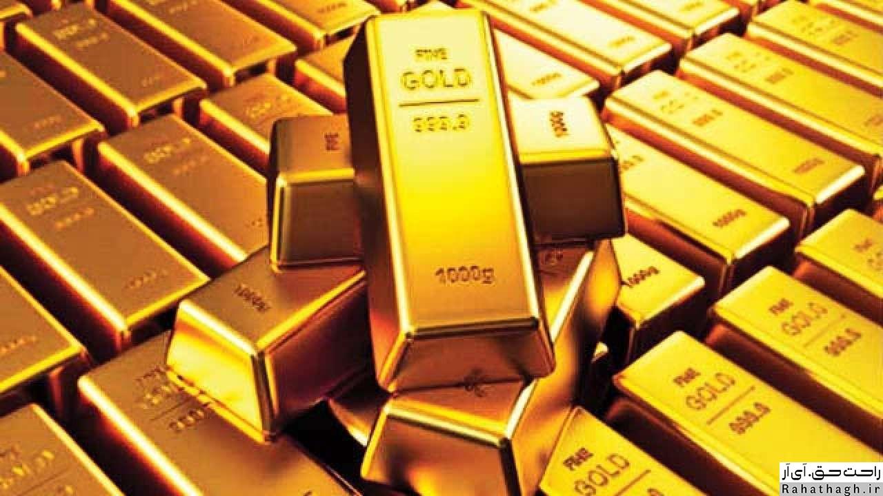 https://bayanbox.ir/view/6752005902692352902/%D8%B1%D8%A7%D8%AD%D8%AA-%D8%AD%D9%82-gold.jpg