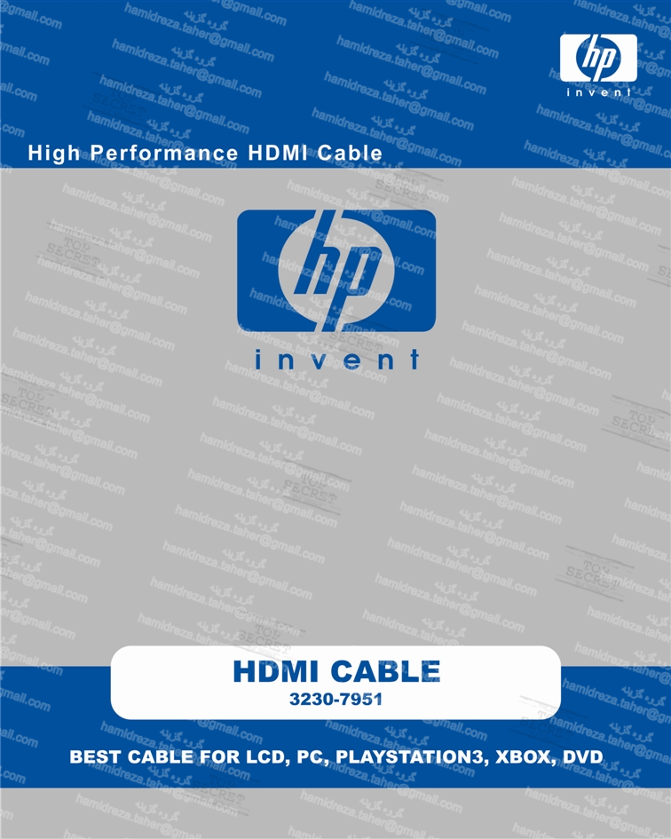 packing plastic hp HDMI cable
