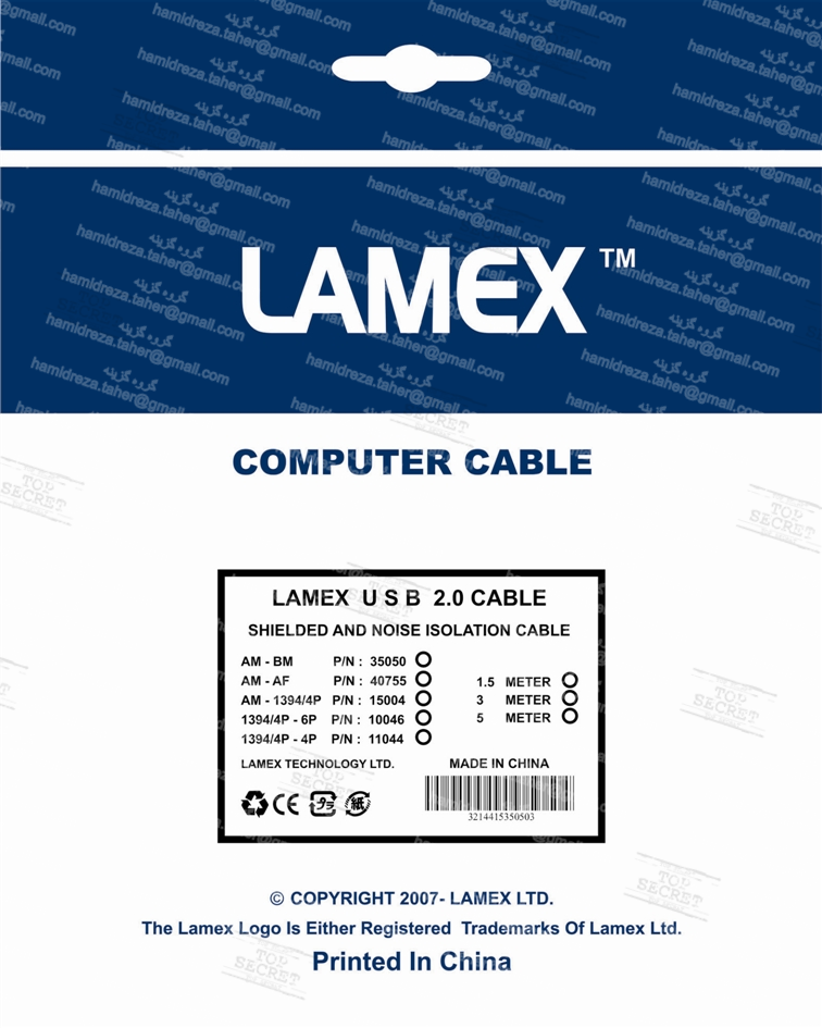 packing lamex