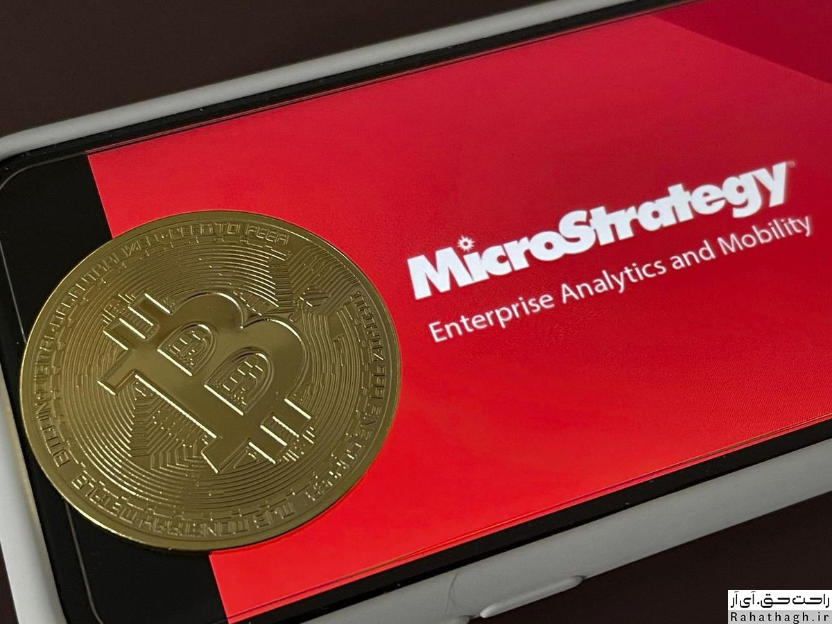 https://bayanbox.ir/view/7008966595420973119/Microstrategy-bitcoin-%D8%B1%D8%A7%D8%AD%D8%AA-%D8%AD%D9%82-1.jpg