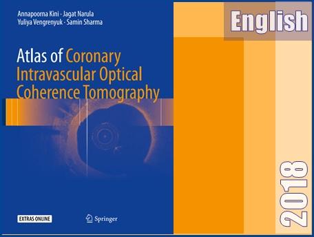 اطلس مقطع نگاری همدوسی اپتیکی داخل عروقی کرونری  Atlas of Coronary Intravascular Optical Coherence Tomography