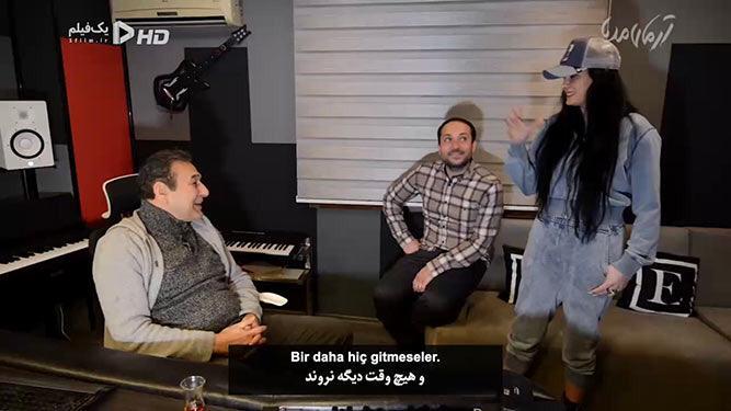 مستند حلال ممنوعه
