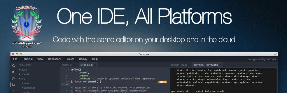 IDE های تحت وب