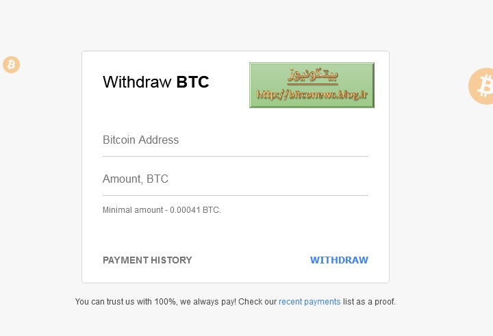 cryptotab_withdraw