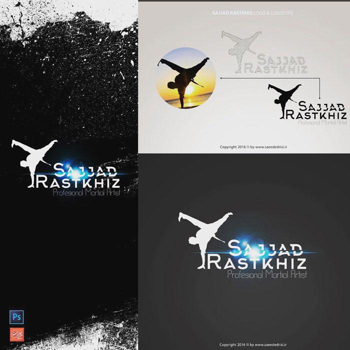 آرم و لوگو :: وبلاگ شخصی سعید ادریسیسفارش آنلاین طراحی لوگو و لوگوتایپ در تلگرام :@saeededrisi