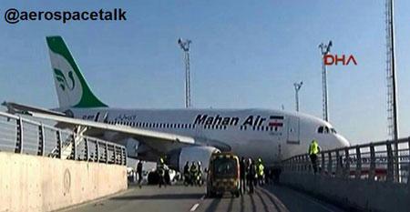 هواپیمای ماهان ایر دچار سانحه شد
