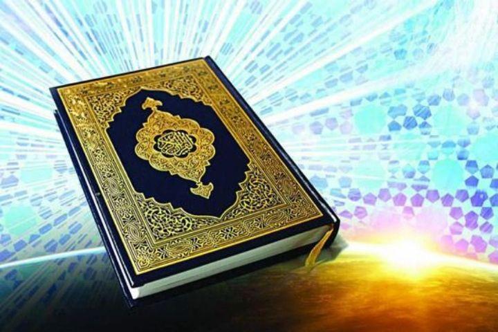 یک آیه عرفان (بهترین هدیه قرآنی روز پدر و مادر)