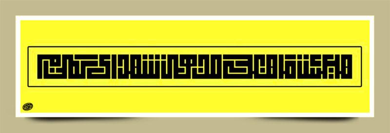 لوگوی هیئت فرهنگی مذهبی شهدای گمنام :: سیب سبزلوگوی هیئت فرهنگی مذهبی شهدای گمنام