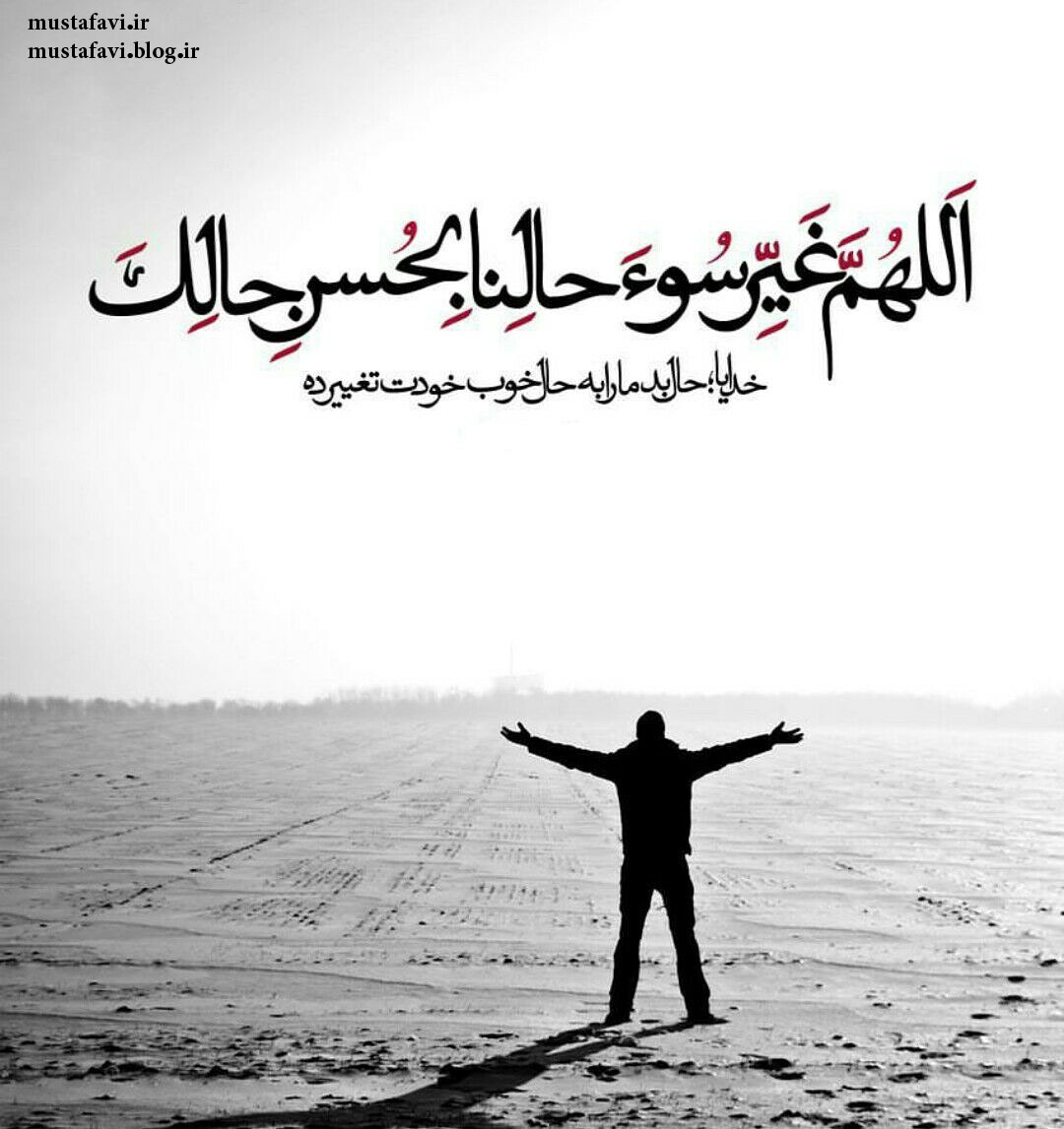 تنها عنایت توست...... :: وبلاگ حضرت آیت الله العظمی حاج سید ...