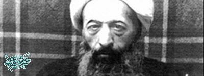 آیتالله محمدحسین غروی اصفهانی کمپانی