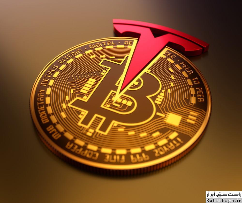 https://bayanbox.ir/view/7587069495861684949/For-Bitcoin-the-Tesla-T-%D8%B1%D8%A7%D8%AD%D8%AA-%D8%AD%D9%82.jpg