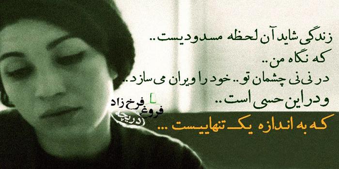 کانال+تلگرام+شعر+سهراب+سپهری