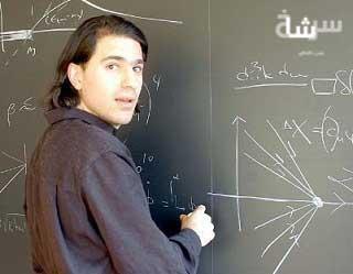 دکتر نیما ارکانی حامد