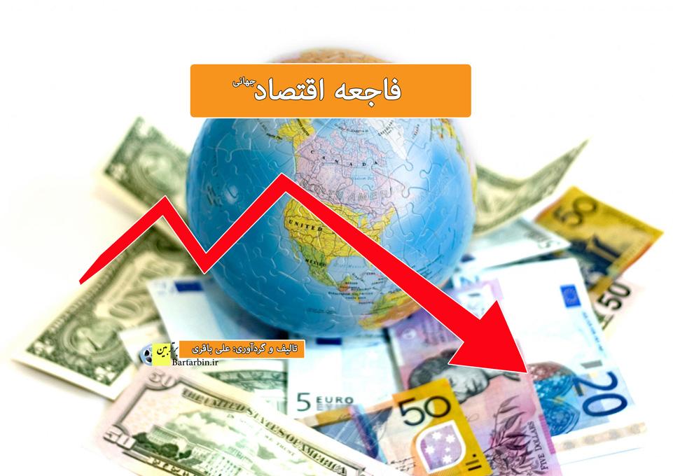 ربا-مجموعه پوستر ربا-بانک-دلار-طلار-اقتصاد