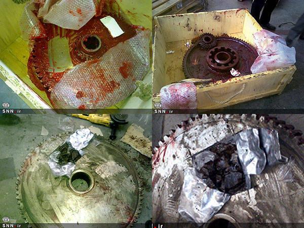 استخدام در حراست فرودگاه کشف مواد مخدر در فرودگاه امام خمینی(ره) :: اشراف