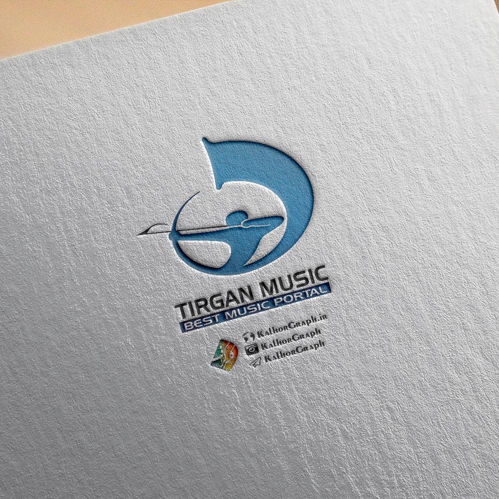 طراحی لوگو :: وبلاگ کلهر گرافلوگو سایت تیرگان موزیک