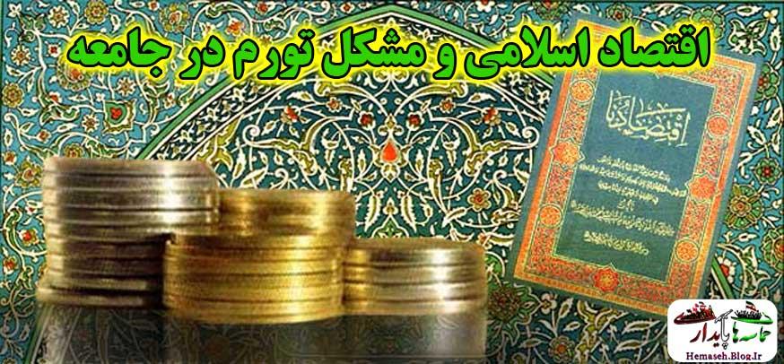 دی ۱۳۹۳ - برگه 2 - وب سایت شخصی دکتر اکبر زواری رضایی