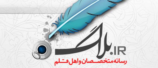 http://bayanbox.ir/id/8141033047639960290?view
