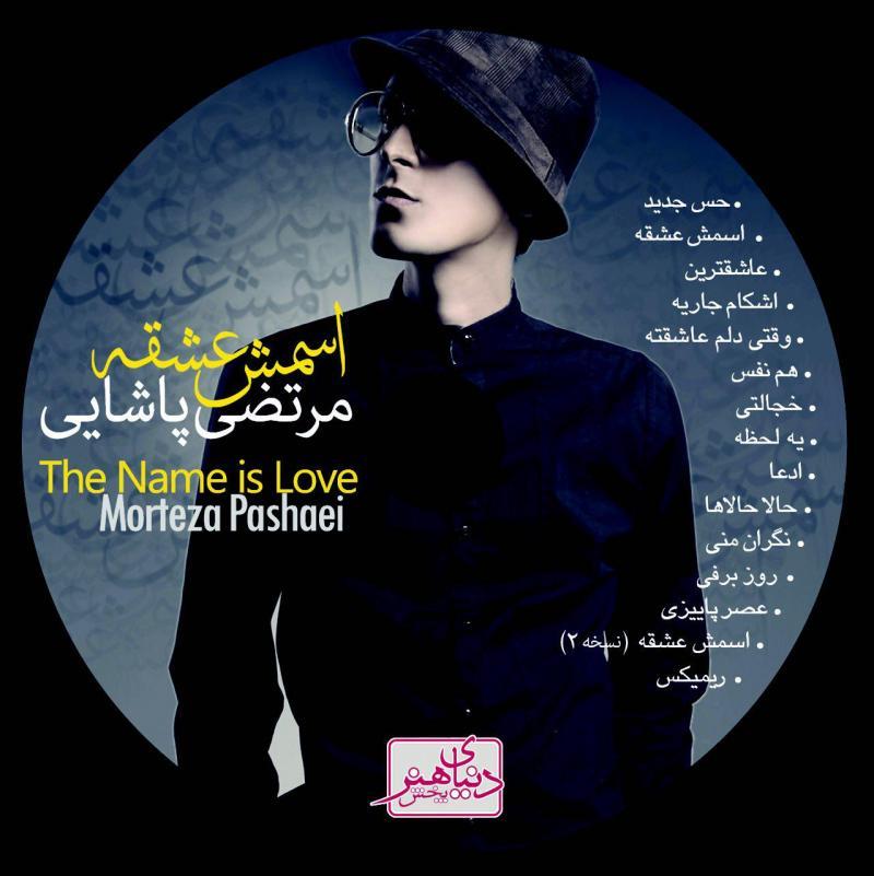 دانلود آلبوم جدید مرتضی پاشایی با پخش آنلاین