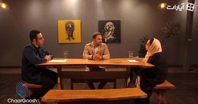 دانلود مصاحبه سیامک عباسی با برنامه چارگوش