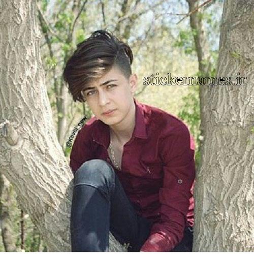 عکس پسرهای خوشگل افغانستان