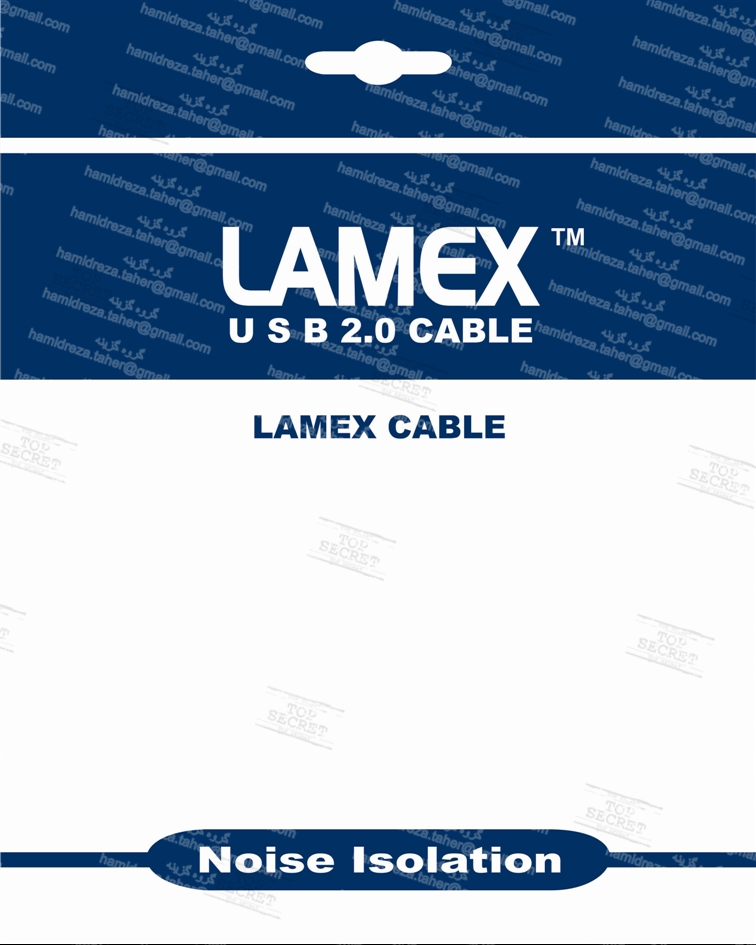 packing lamex back blue