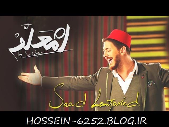 آهنگ عربی